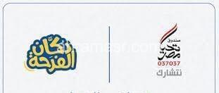 وزير التنمية المحلية سيفتتح دكان الفرحة بجامعة سوهاج