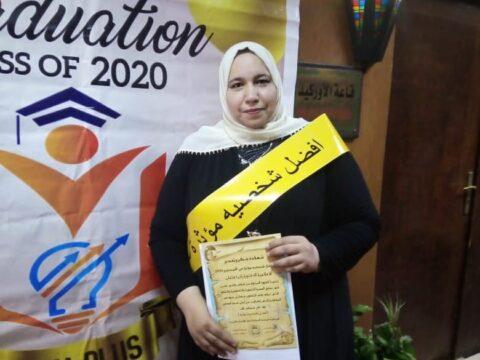 تكريم الإعلامية رانيا عثمان في منتدي عظيمات مصر اد التحدي